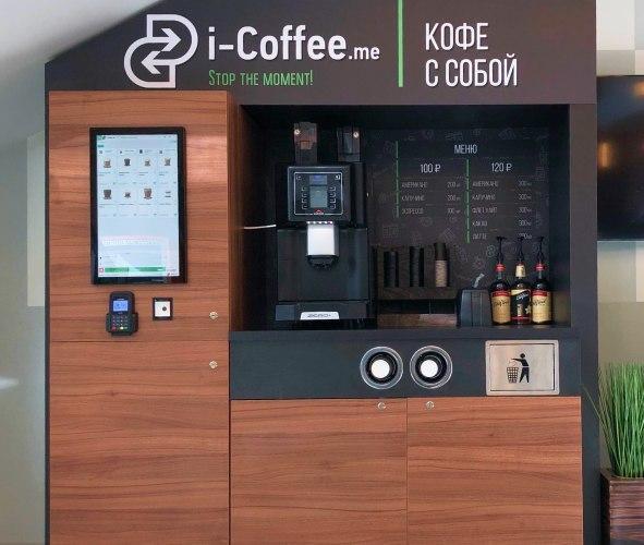Мини кофеня
