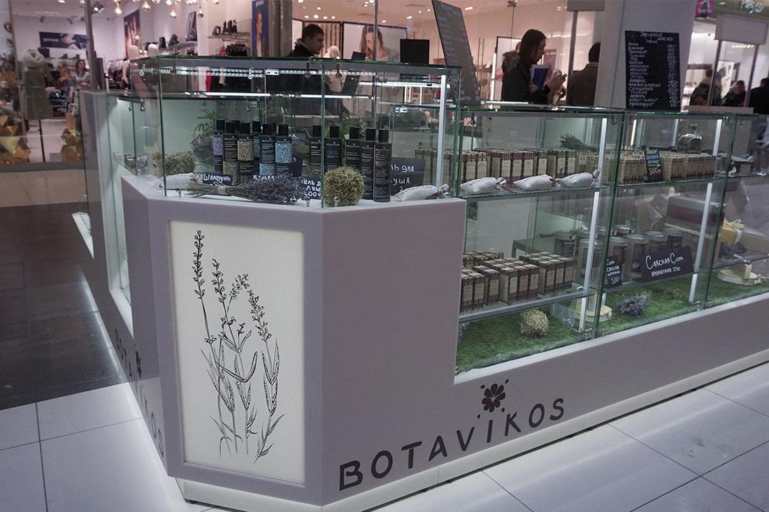 Botavikos — Beauty Corner