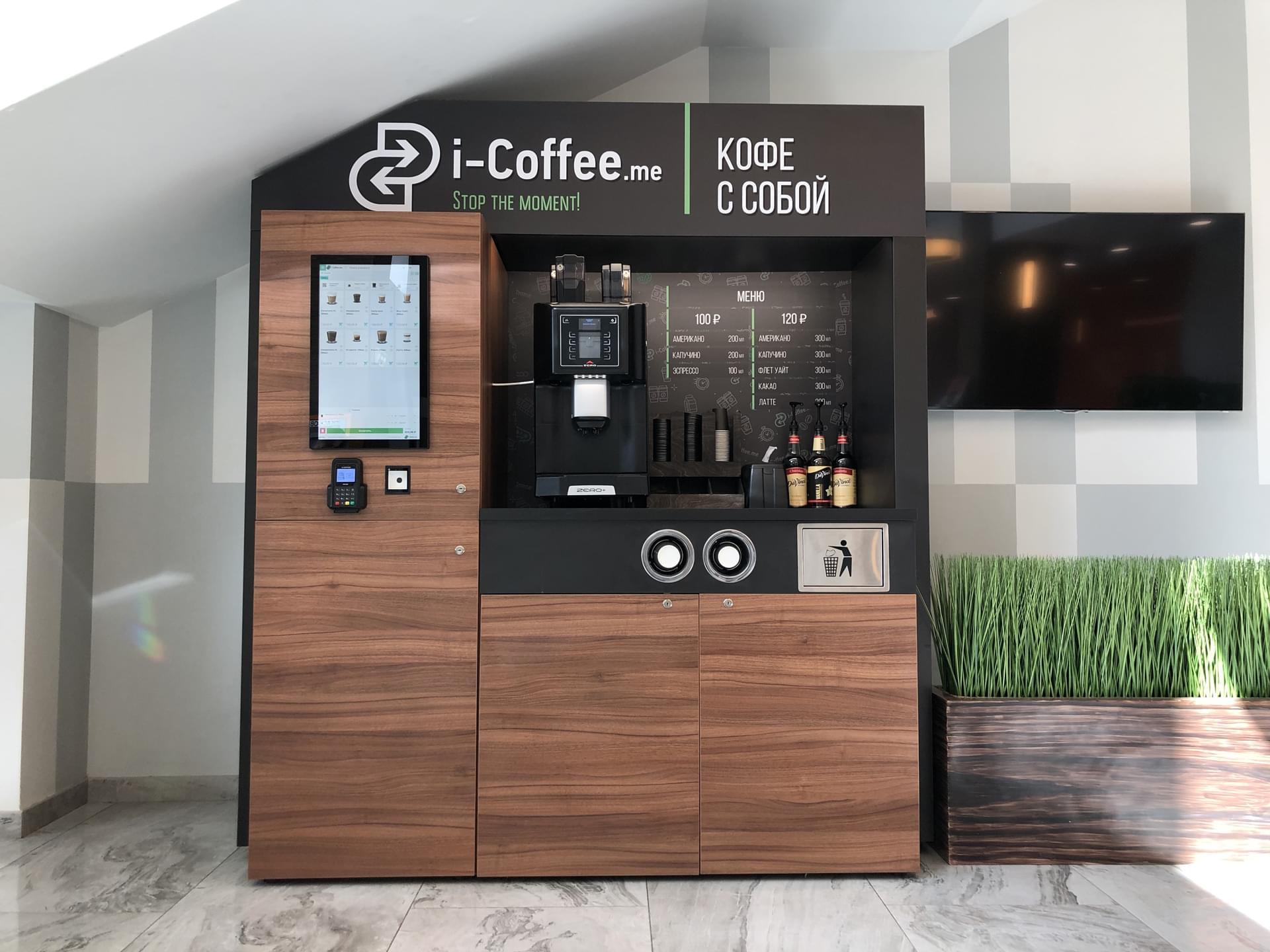 Кофейня i-Coffee.me БЦ «YES»